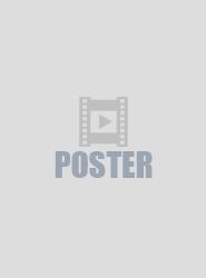 Нападение шестидесятифутовой девушки с обложки